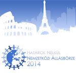 Határok nélkül - nemzetközi állásbörze logo