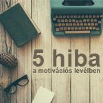 5-hiba-a-motivacios-levelben_150x150