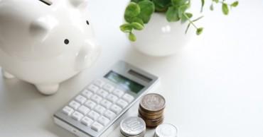 A minimálbér és garantált bérminimum összege 2019-ben